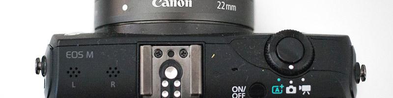 Fotografie: Canon EOS M – Die Verschmähte!